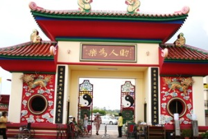 Main gate to the chinese temple in Pattaya Chity, Chonburi Thailand