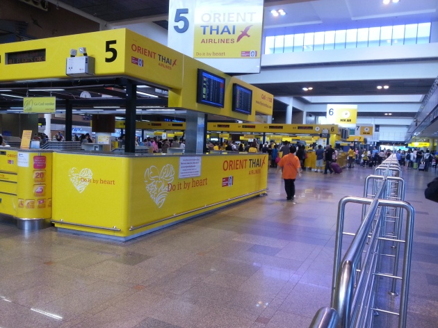 Don Muang Airport in Bangkok,Thailand
